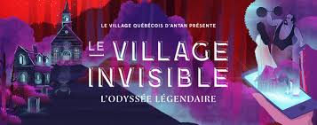 Logo du Village Québécois d'Antan - Village invisible